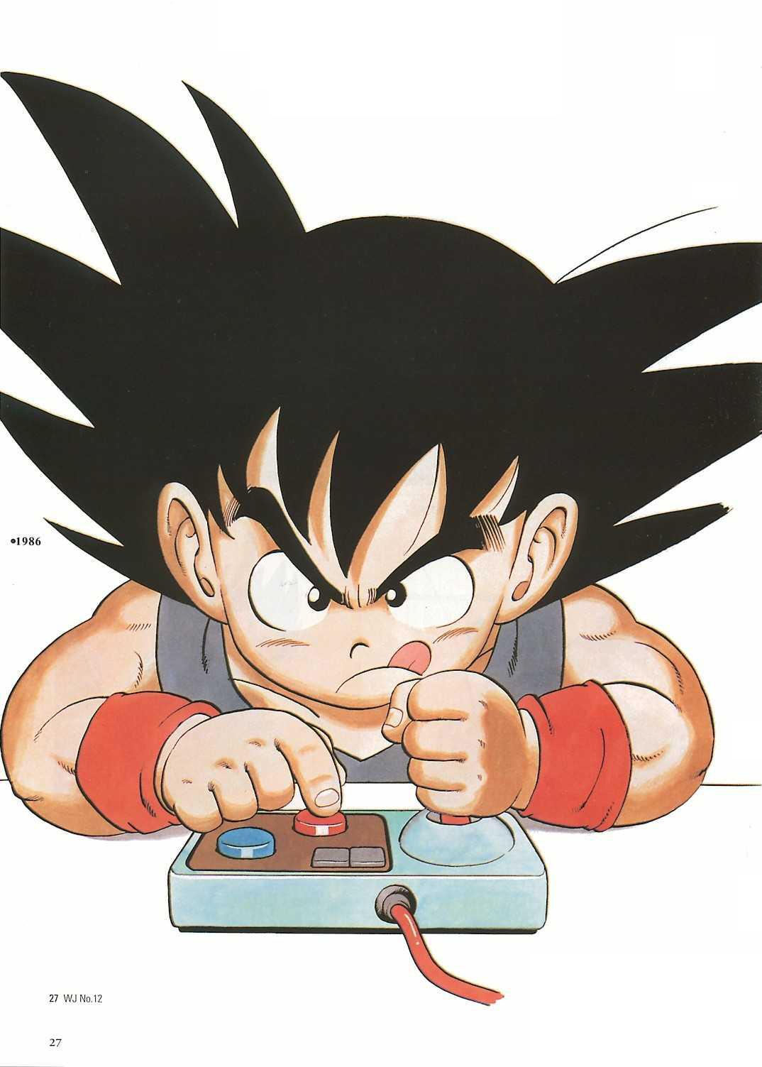 List of Dragon Ball video games