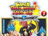 Super Dragon Ball Heroes: Big Bang Mission!!! (manga)