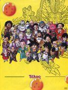 Το θρυλικό manga Dragon Ball (6)