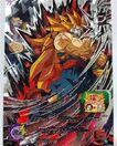 Cumber Super Saiyan 3 Full power Card