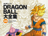 Dragon Ball Daizenshū Hokan: TV Animation Part 3