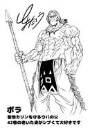 Ilustración de Bora (Toyotaro)