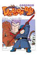 Muscle Tower - manga