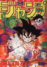 Shonen Jump 1989 Issue 18