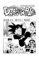 Capitolo 112 (DB) Cover Kanzenban