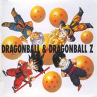 Dragon Ball & Dragon Ball Z: Daizenshuu