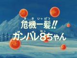 Episodio 42 (Dragon Ball)