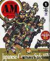 ArmourModellingCover2