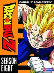 DBZ Season Eight Cover.jpg