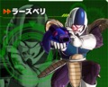 Raspberry XV2 Character Scan