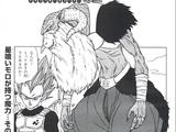 Capítulo 45 (Dragon Ball Super)