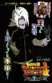SDBH Ch 05 Cover