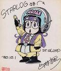 Akira Toriyama Autograph 3 by goku6384