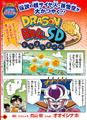 DBSD cap 2