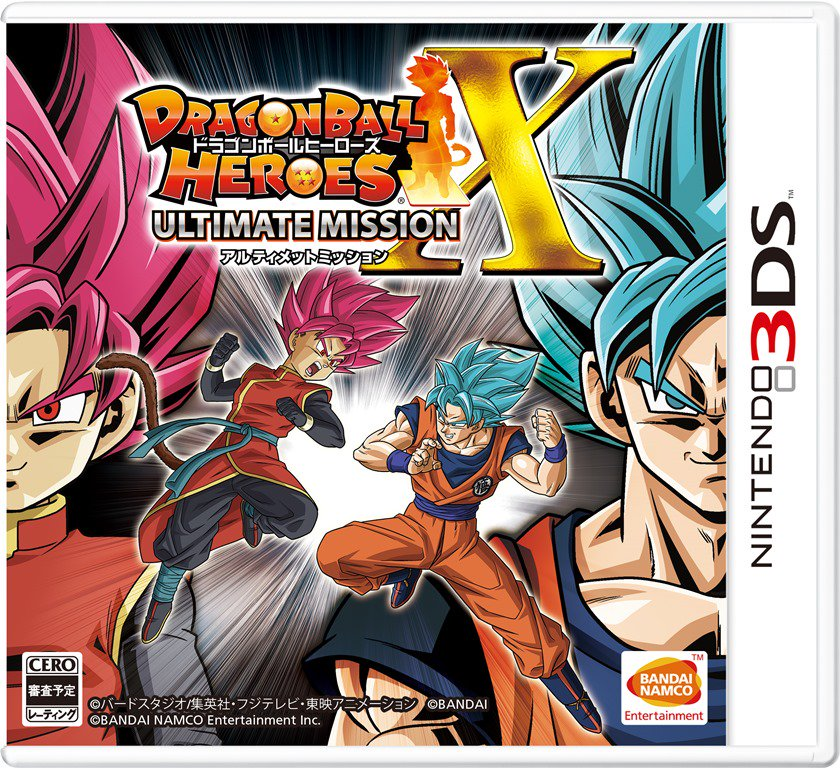 Dragon Ball Heroes - Ultimate Mission X