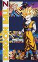 Dragon Ball Z Bojack Unbound poster in Japan