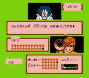 Famicom Jump Hero Retsuden (7)