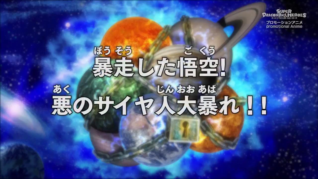 Mission de l'Univers épisode 002