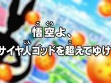 Goku! Supere o Super Saiyajin Deus!