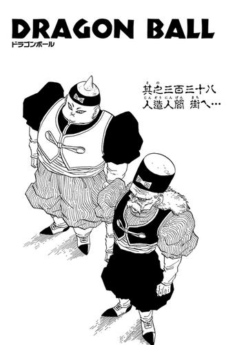 Kanzenban