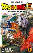 Dragon-ball-super-tomo-9
