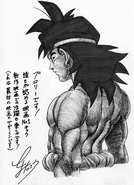 Artwork de Broly (Toyotaro)