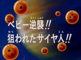 Episodio 24 (Dragon Ball GT)