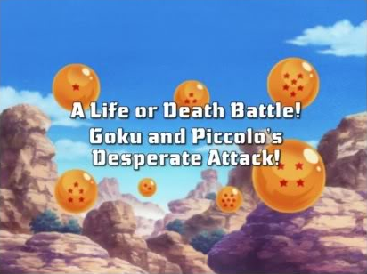 A Life or Death Battle! Goku and Piccolo's Desperate Attack!