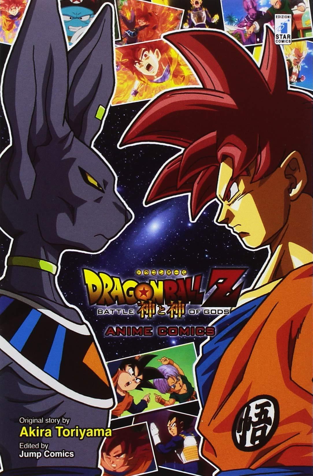 Dragon Ball Z: La Battaglia degli Dei - Anime Comics