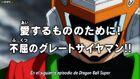 Episodio 74 (Dragon Ball Super).jpg