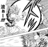 Son Goku scaglia la Kamehameha teletrasporto contro Molo