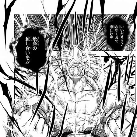 Super Saiyan 3 Full Power (Manga).png