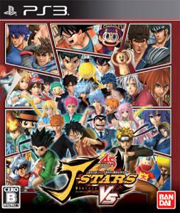 Fighting☆Stars