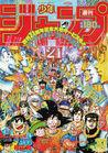 Shonen Jump 1989 Issue 31