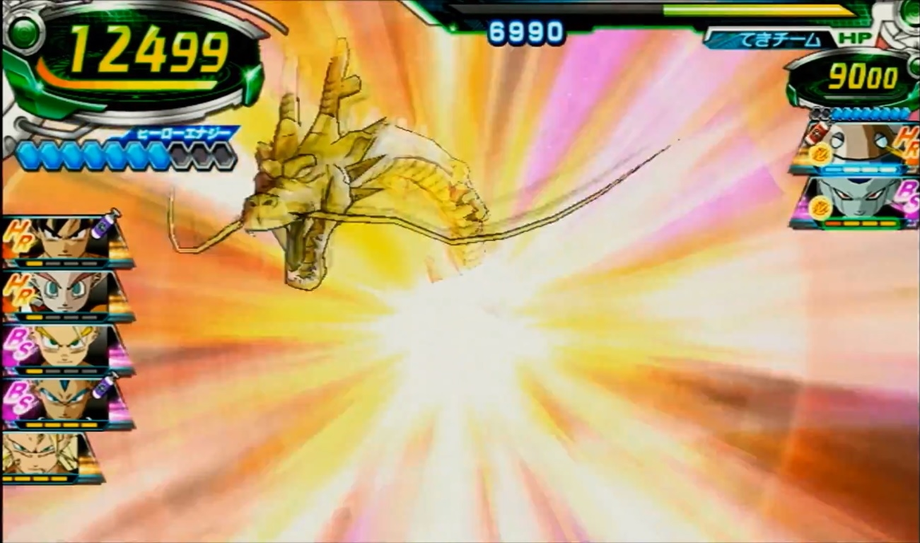 Dragon Final Flash