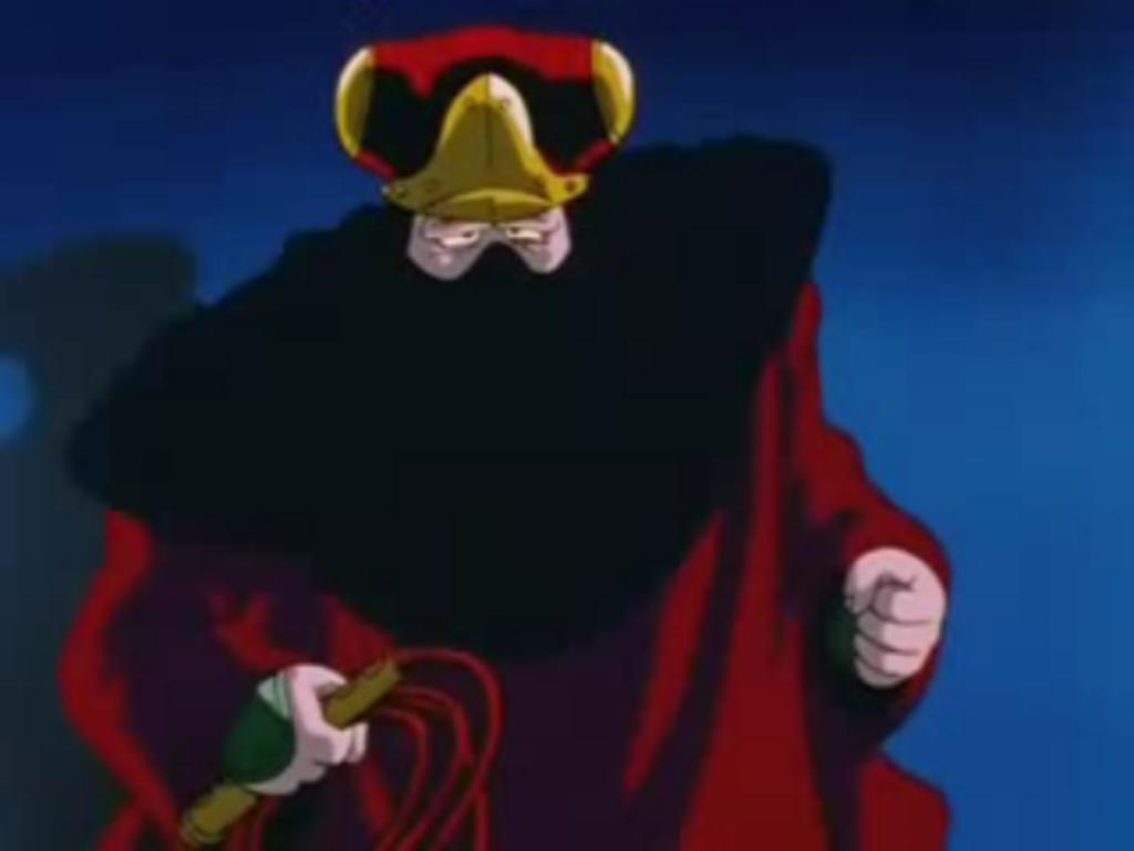 Cardinal Muchy Muchy