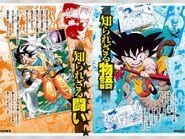 Chozenshuu1-pg10-11