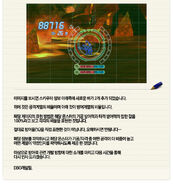 GM NOTE2