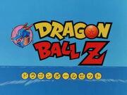 Logo de DBZ.jpg