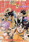 Shonen Jump 1993 Issue 44