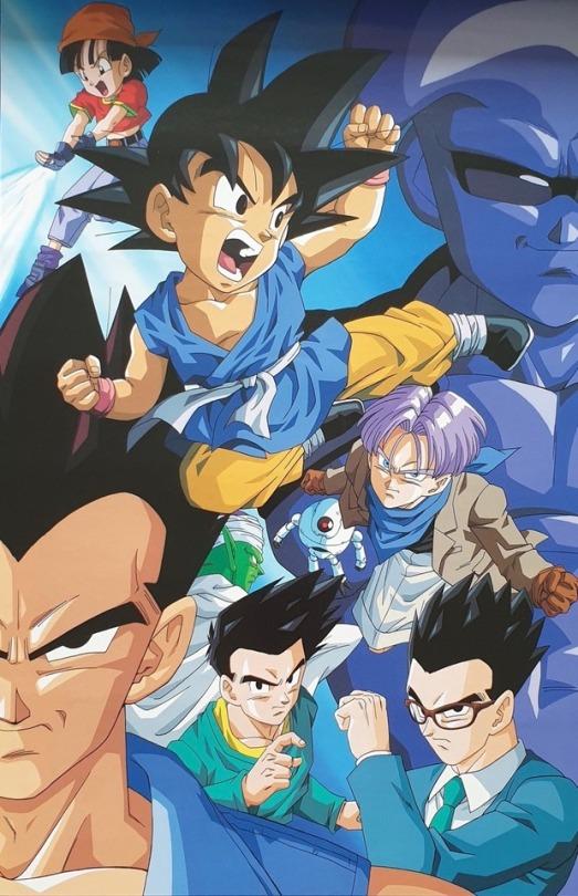 Baby Saga | Dragon Ball Wiki | Fandom