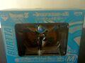 Banpresto Ginyu Special Corps Dioramas 2009 Burter