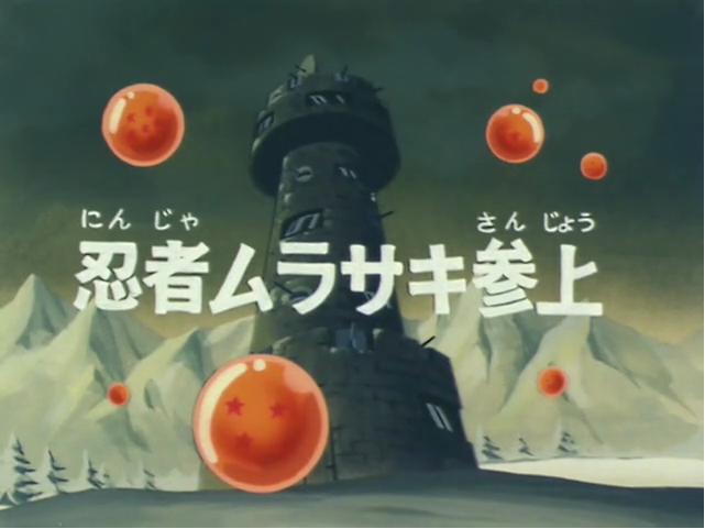 Ninja Murasaki is Coming!