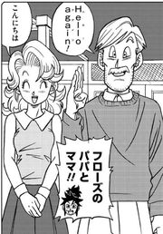 Froze's parents.jpg