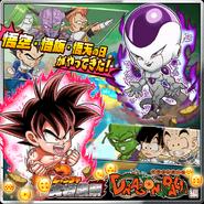 Jumputi Dragon Ball Feature Festival 3