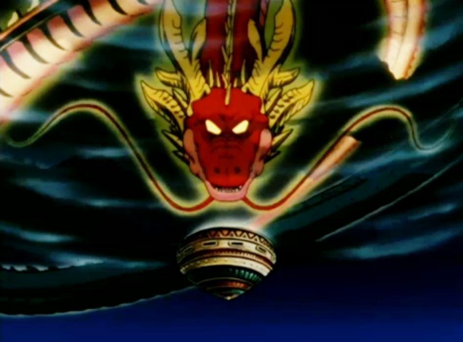 Black Star Dragon Ball Saga