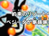 Episodio 2 (Dragon Ball Super)