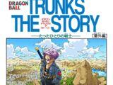 Trunks, la historia -El guerrero solitario-