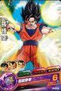 Goku Heroes 18