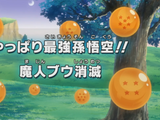 Episodio 59 (Dragon Ball Z Kai: The Final Chapters)